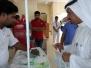 مشاركة ستيفيانا في معرض مستشفى الحرس الوطني